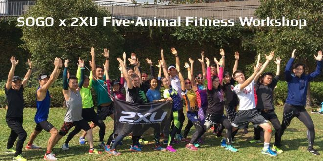 SOGO X 2XU 5 ANIMAL FITNESS MOBILITY WORKSHOP