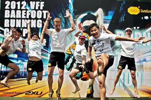 VIBRAM FIVE FINGERS HONG KONG LAUNCH